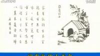护生画集(丰子恺) 02