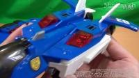 Tomy多美卡 紧急救援系列 超级蓝色警察HBP 3号救援飞机Hyper police