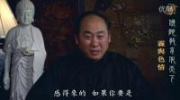 佛陀教育化天下-霾与色情【字幕版】