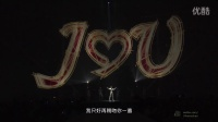 周杰伦-手语Live魔天伦台北演唱会1080P