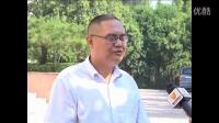 创业项目--潍坊祥源生物科技有限公司