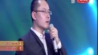 丝绸之路好声音第二季第15期 yipak yuli sadasi 15-sani gittar nahxa usul xoh