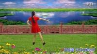 蓝天云广场舞 《爱上我的冤家》 正反面附分解教学