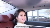 新车完全手册:北京现代领动后排空间篇