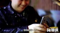 【梅嘲讽微短剧】第1集:酒吧里搭讪美女,结局也太....