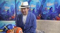 張國立徐帆重磅回歸《海底總動員2:多莉去哪兒》中文配音陣容特輯