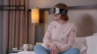 「VR实验室 | 译制」Samsung 推出 Bedtime VR Stories