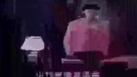 黄梅戏电视剧——《郎对花姐对花》全集 黄梅戏 第1张