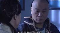 『剧集』醉拳 3