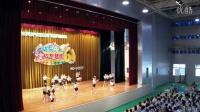金隆小学舞蹈队表演