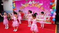 《快乐宝贝》大班开场舞 女生集体舞 大班舞蹈