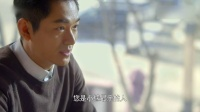 《檸檬初上》40集預告片2