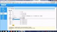 第五节、WDCP创建一个网站--http ...