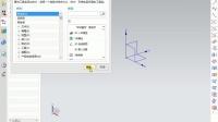 【UG_NX草图命令】1.UGNX10草图个性化设置教程