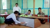 myanmar hein ဆယ္အိမ္ေဂါင္း (၁)
