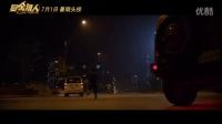"""电影《赏金猎人》""""男神下凡""""预告震撼发布"""