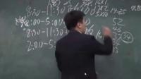 牛X老师无厘头全面解读34所985大学名单