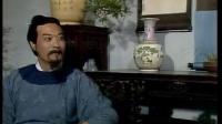 高清字幕 87版红楼梦 第二集  宝黛钗初会荣庆堂_标清