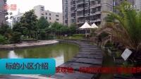 上海市普陀区靖边路199弄14号1004室
