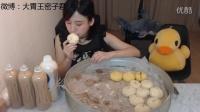 中国实力大胃王密子君速食挑战传统美食肉包子25个 斗鱼直播间611814