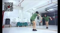 mayjlee编舞-boomclap舞蹈教学(四)