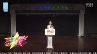"SNH48 TeamXII张怡拉票会——""比翼齐飞""SNH48第三届偶像人气年度总决选"