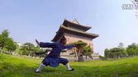 武当降龙伏虎拳 武当道家传统武术馆 黄建杰 武术视频