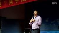 你是我的天使:裴宇晶博士九型人格在旭圣国际商学院