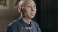 《金水橋邊》特務王燦終伏法