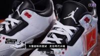 【波鞋波妞】02 二十世纪最伟大的球鞋