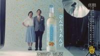 中字日本广告合辑第一弹