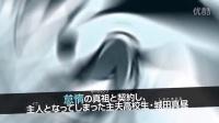 現代吸血鬼ファンタジー『SERVAMP - サーヴァンプ-』原作コミックスPV 01