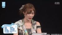 """SNH48 TeamSII袁雨桢拉票会——""""比翼齐飞""""SNH48第三届偶像人气年度总决选"""