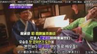 【五站联合】《凤伊金先达》新闻报道(发布会+花絮)