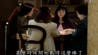 赵雅芝经典系列电视剧2001年《嫁错妈》赵雅芝剪辑部分  3