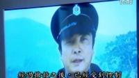 赵雅芝经典系列电视剧2001年《嫁错妈》赵雅芝剪辑部分 1