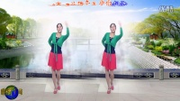 建群村广场舞《缘分来了就是你》演示制作:彩云追月  编舞:花语  2016年最新广场舞带歌词