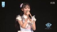 2016-06-03 SNH48 TeamSII公演MC剪辑