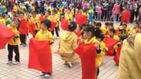 信丰县金太阳幼儿园第十届亲子运动会(2)