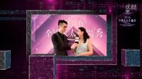 全球太太幸福秀总决赛选手采访花絮