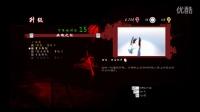 鬼泣5,09中文字幕剧情流程向解说。