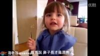 超萌超可爱的外国小萝莉学中文,还不让妈妈插话