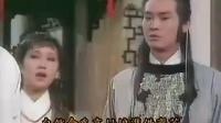 楚留香1979  01