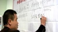 蘇秦弘老師主講《打造企業贏利商道》中研CEO經理人沙龍課程