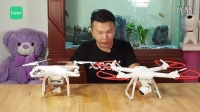 「从零起飞」小米无人机静态评测-对比大疆精灵3@爱玩客iVankr