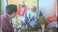 160岁老修行吴云青_标清_标清