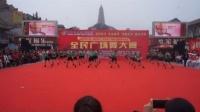 3、新绛县2016年全民广场舞大赛城市社区舞蹈队:激情飞扬
