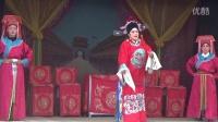 《马踏兰州又名刘焕之私访》 李秋里录制 主演:孙凤琴、司玉东、叶包成