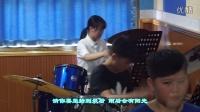 《吴俊秀爵士鼓集体课教程》示范曲目三《相信》