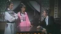楚留香1979  04